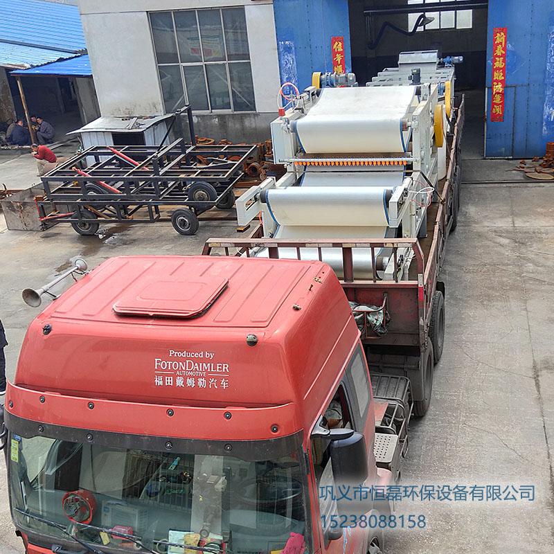 新疆维吾尔自治区恒磊带式压滤机装货现场