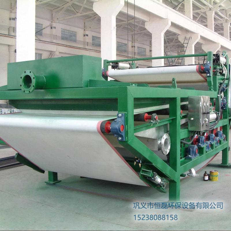 新疆维吾尔自治区造纸污水带式压滤机