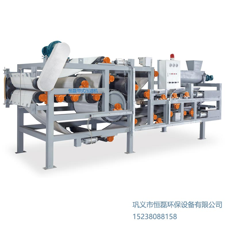 云南省带式浓缩脱水一体压滤机
