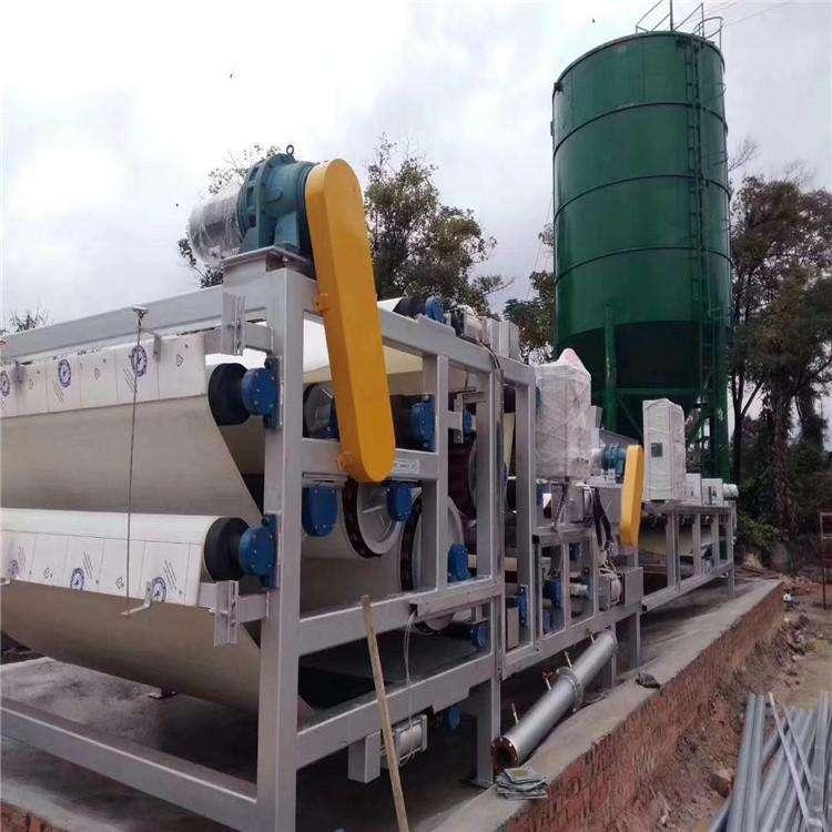 新疆维吾尔自治区贵州遵义污泥脱水带式压滤机零排放项目上线,恒磊带式压滤机功不可没!